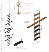 Escada de Prático - Wooden Pilot Ladder 16 Meters - With Certificate CCS